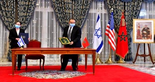 أبرزها في مجالي الاقتصاد والاستثمار.. المغرب وإسرائيل يوقعان 4 اتفاقيات في مجالات متعددة