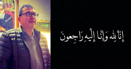 تعزية ومواساة في وفاة العدل بهيئة الناظور الحاج فريد الخضر
