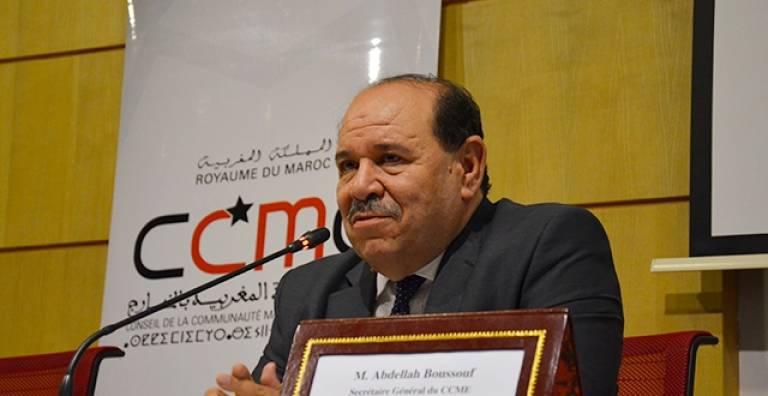 بوصوف يثير قضية القاصرين المغاربة غير المرفوقين بالديار الأوروبية