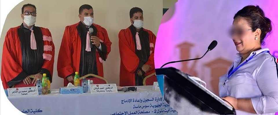 """مندوبية السجون """"تحتفي"""" بالنزلاء المتفوقين في مسابقاتها تخليدا لليوم الوطني للسجين"""