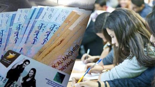 إلغاء صرف المنح الدراسية للطلبة.. الوزارة توضح وتؤكد أنها مجدر إشاعات