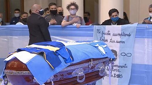 المدعي العام يكشف نتائج تشريح جثة الأسطورة مارادونا