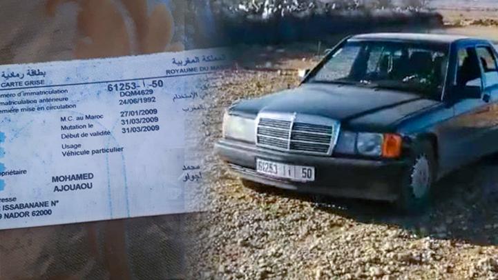 """الناظور.. ظاهرة سرقة السيارات تعود الى """"الواجهة"""" وسط مطالب باستتباب الأمن"""