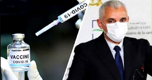 وزير الصحة يكشف عن استعدادات انطلاق حملة التلقيح ضد فيروس كورونا