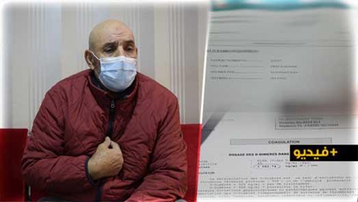 """مصاب بكورونا يحذر من """"استهتار"""" أحد مختبرات كوفيد-19 الخاصة في الناظور بصحة المواطنين"""