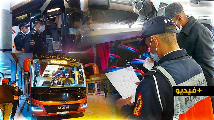 عناصر الأمن  تقوم بحملة مراقبة للمسافرين من الناظور بالمحطة الطرقية