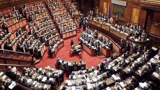 اسبانيا.. مجلس الشيوخ يصوت ضد تدريس الأمازيغية والدارجة المغربية في المدارس