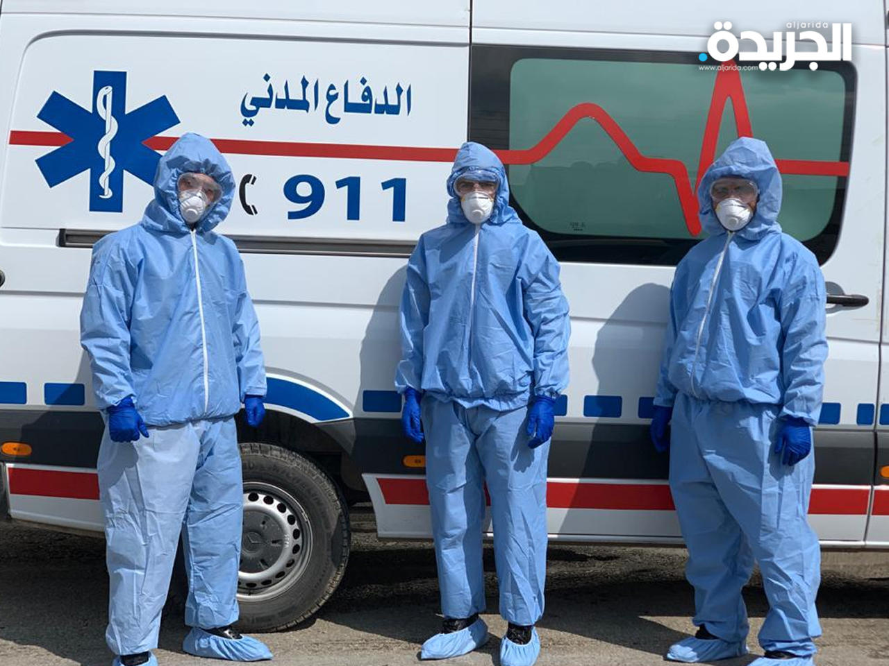 دولة عربية أخرى تعلت تسجيل أول إصابتين بالسلالة الجديدة لكورونا