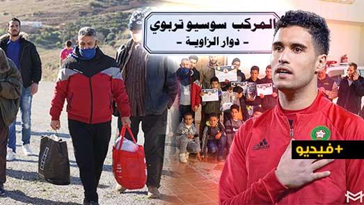 """مؤسسة """"منير"""" للأعمال الخيرية بالناظور توزع هبات لفائدة جمعية الوفاق بقرية أركمان"""