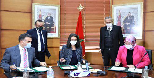 توقيع اتفاقية تعاون لتعبئة الجالية للمساهمة في تطوير الاقتصاد الاجتماعي بالمغرب