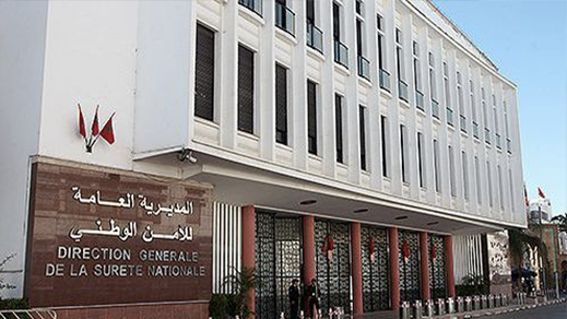 مؤسسات أمنية بالمغرب تقاضي أشخاصا خارج المملكة