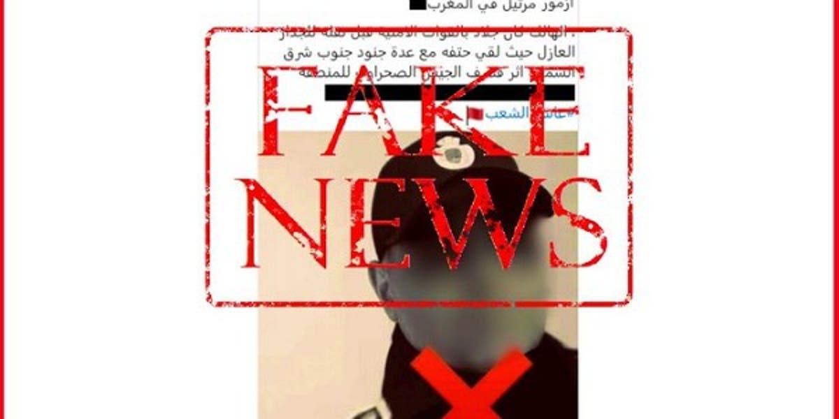 """""""وفاة"""" ضابط شرطة مغربي إثر قصف في الصحراء.. مصالح الأمن توضّح الحقيقة"""