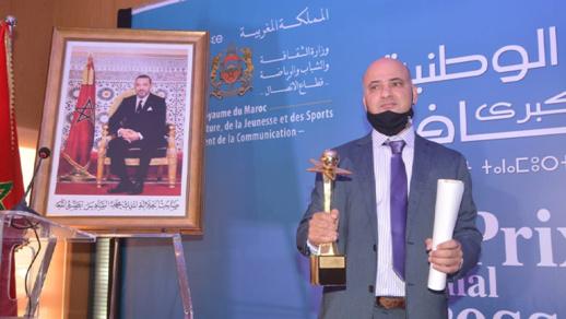 الصحافي سمير المقدم يتوج بالجائزة الوطنية الكبرى للصحافة