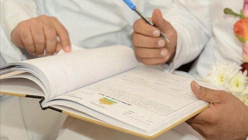 الشروع في تقديم خدمات توثيق العقود العدلية للجالية