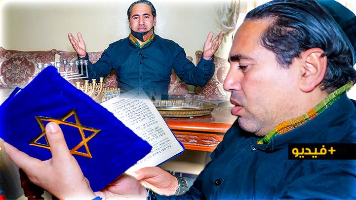 عبد العالي الرحماني.. ريفي اعتنق اليهودية يشيد باستئناف العلاقات المغربية الاسرائيلية