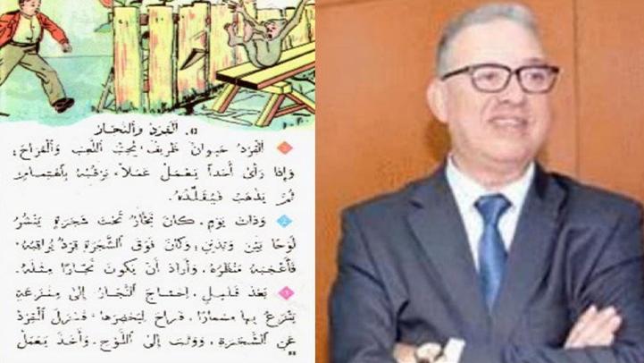 """رشيد صبار يكتب:قصة """"القرد والنجار"""" لاحمد بوكماخ... بين الوظائف والحرف"""