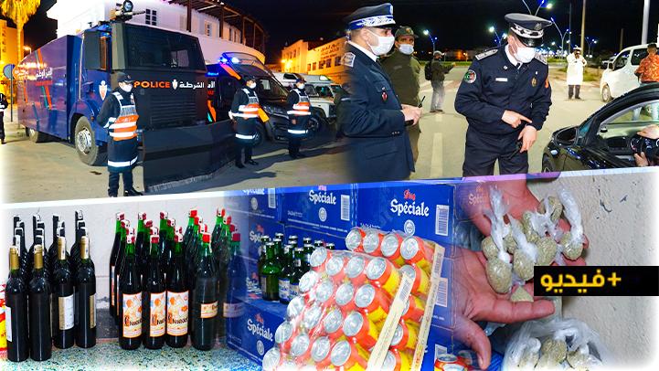 شاهدوا.. هكذا قامت عناصر الأمن بحجز كميات من الخمور وتفكيك عصابة خاصة بسرقة المنازل ليلة رأس السنة