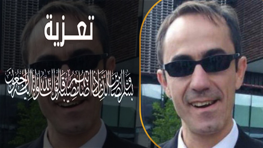تعزية لعائلة أزواغ في وفاة أخيهم جمال بالديار البلجيكية
