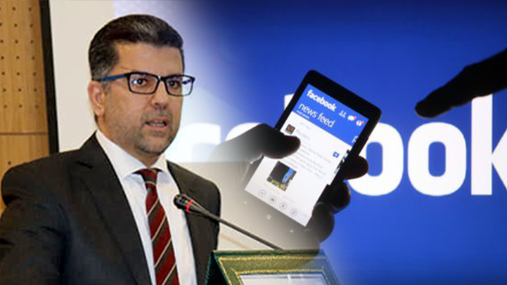 """إدارة فيسبوك تحذف تدوينة للبرلماني الخمليشي هاجم فيها """"المغربي"""" وزير الاقتصاد والصناعة الإسرائيلي"""