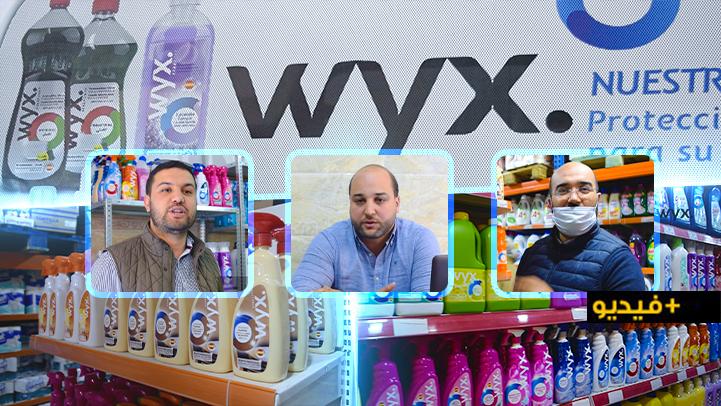 جديد الناظور.. افتتاح فرع شركة wyx  لمواد التنظيف