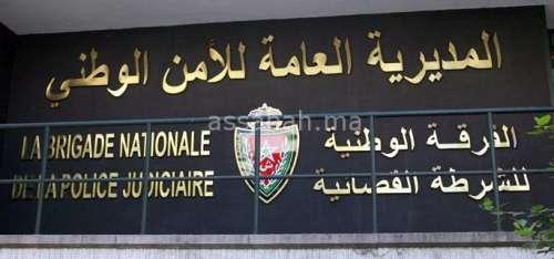 الفرقة الوطنية تستدعي أعضاء في بلدية الناظور بسبب رخصة بناء