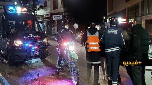 حملة أمنية بقيادة العميد المركزي لأمن الناظور تسفر عن اعتقالات في صفوف مخالفي قرار حظر التجول