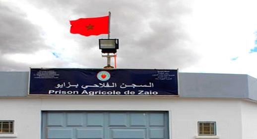 إصابة سجين بحروق على مستوى الوجه واليدين في ظروف غامضة داخل سجن زايو