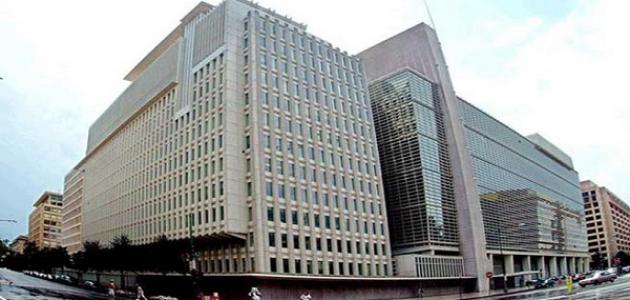 البنك الدولي يتوقع نمو الاقتصاد المغربي ب4 في المائة خلال 2021