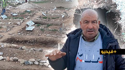استهجان واسع بالناظور بسبب إهمال المجلس الجماعي لمقبرة سيدي سالم