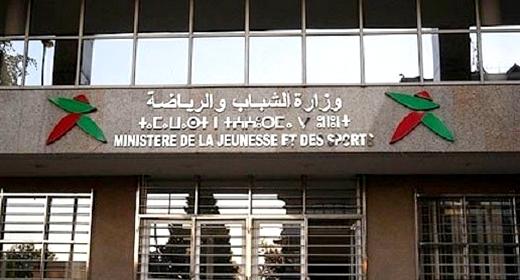 وزارة الشباب والرياضية في قلب فضيحة مالية.. اختلالات بـ 69 مليارا في دعم الجامعات الملكية