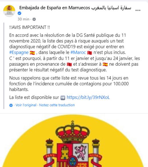 """إسبانيا تُسقط المغرب من لائحة البلدان المعرّضة للخطر وتعفي القادمين منه من """"تحليلة كورونا"""""""