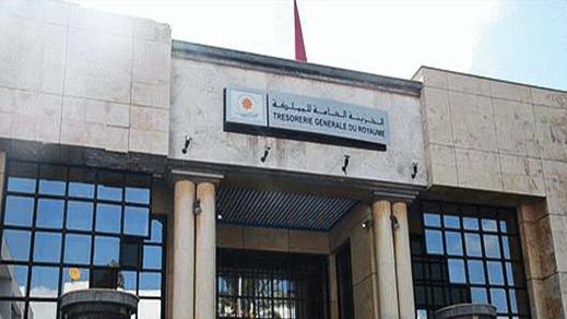 هام للناظوريين.. إلغاء الزيادات والغرامات المستحقة لفائدة الإقليم والجماعة