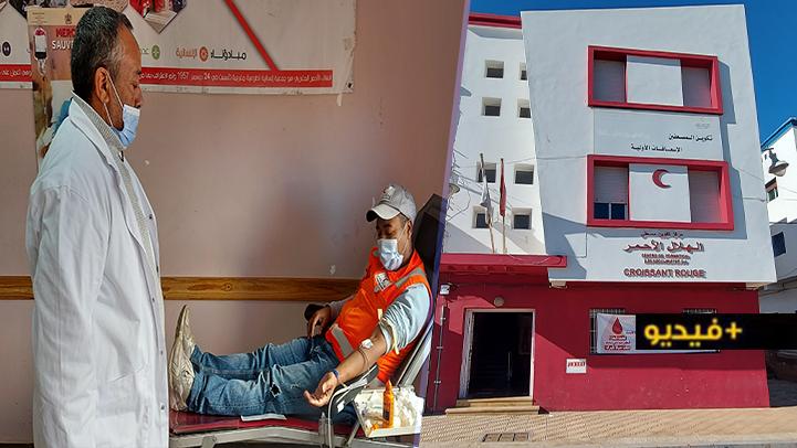 في ظل الخصاص الكبير للمادة الحيوية.. الهلال الأحمر المغربي بالناظور ينظم حملة للتبرع بالدم