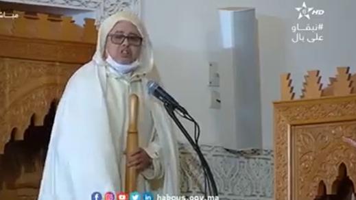 خطيب جمعة يرد على الكتاني.. الاحتفال بالسنة الأمازيغية من التقاليد العريقة لسكان البلد الأصليين