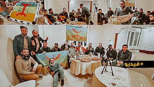 شاهدوا.. شباب مدينة ازغنغان يخلدون أسكاس أماينو وسط مطالب بترسيمه