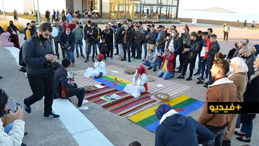 نشطاء يحتفلون بالسنة الأمازيغية الجديدة في فضاء مارتشيكا بالناظور