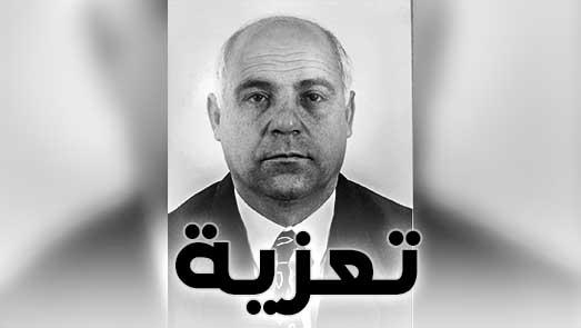 """تعزية لعائلة أخياظ في وفاة """"الحاج محمد عمر"""" جد """"إسلام أخياظ"""" عضو مجلس جهة الشرق"""