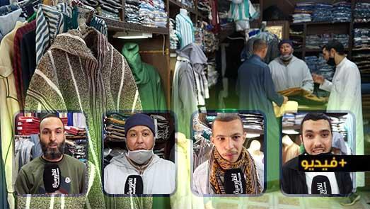 """تجار اللباس """"التقليدي"""" بالناظور يشتكون تراجع الرواج التجاري ويدعون المواطنين إلى الاهتمام بتقاليدهم"""
