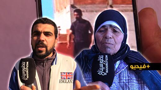 والدة شخص أصيب برصاص الشرطة تطالب من الحموشي إنصاف ابنها