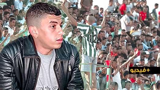 ممثل جمهور الهلال الرياضي ينتقد سوء التسيير ويستنكر اقصاء الجمهور من إبداء رأيه في الجموع العامة