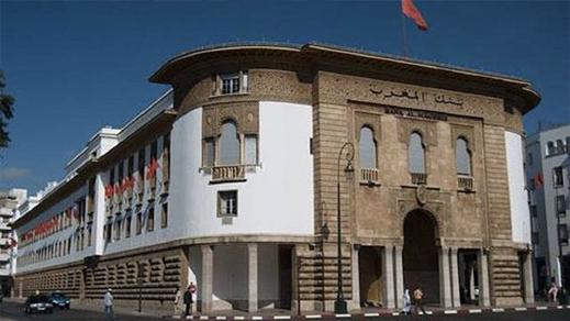 حاجيات البنوك المغربية تتراجع إلى 83,4 مليار درهم