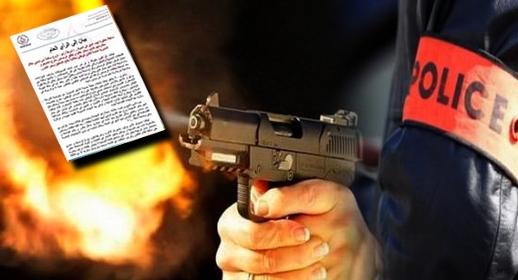 منظمة حقوقية تدخل على خط قضية استعمال شرطة زايو للسلاح لتوقيف شخص وتطالب بفتح تحقيق وجبر الضرر
