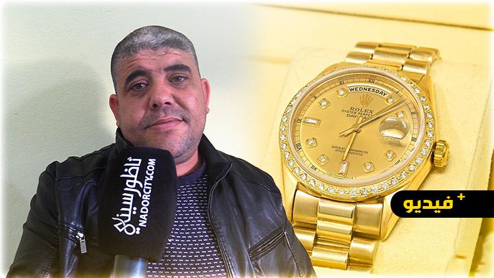 سفيان أشهبار.. عامل النظافة الذي وجد ساعة من ذهب بالناظور وأعادها لأصحابها يكشف تفاصيل الواقعة
