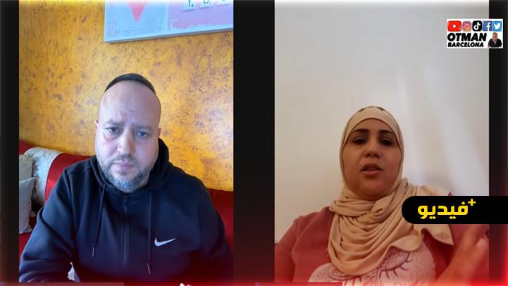 """شاهدوا.. معاناة أسرة مغربية بإسبانيا مع الأطفال المصابين بالتوحد و""""حربهم"""" مع المصالح الاجتماعية"""