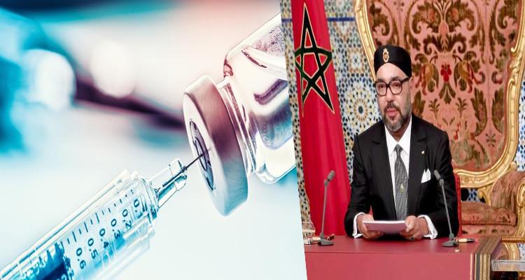 بلاغ عاجل للديوان الملكي حول عملية تلقيح المواطنين ضد فيروس كورونا