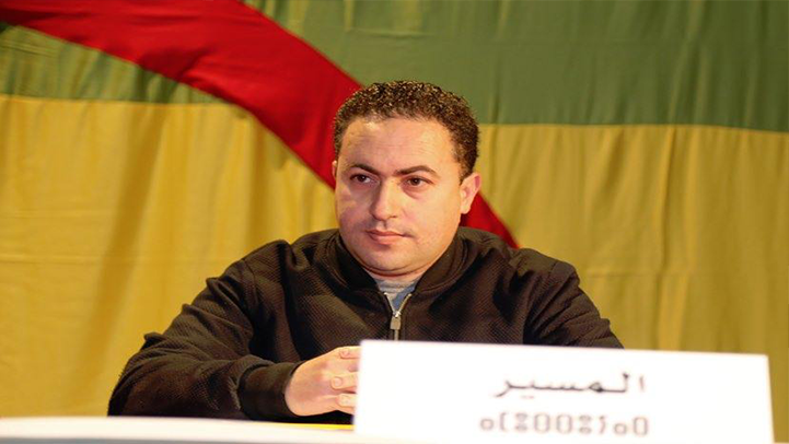 انتخاب ياسين عمران منسق جبهة العمل السياسي الأمازيغي بالناظور