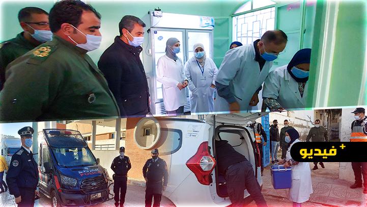شاهدوا.. مندوبية وزارة الصحة وسلطات الناظور تشرف على عملية توزيع اللقاح على المراكز الصحية بالإقليم