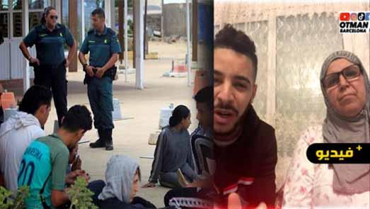 قصة غريبة.. شاب مغربي فقد كل شيء بعدما تحايل على السلطات الإسبانية من أجل أوراق الإقامة