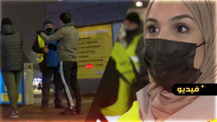 شاهدوا.. السلطات الهولندية تستنجد بأمهات وآباء الشباب المغاربة لوقف دائرة الشغب احتجاجا على حظر التجول