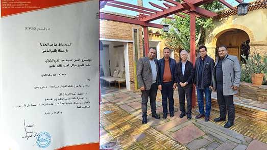 كريم الركراكي منسقا لحزب الإتحاد الدستوري بالناظور وعينه على مقعد برلماني في الانتخابات المقبلة